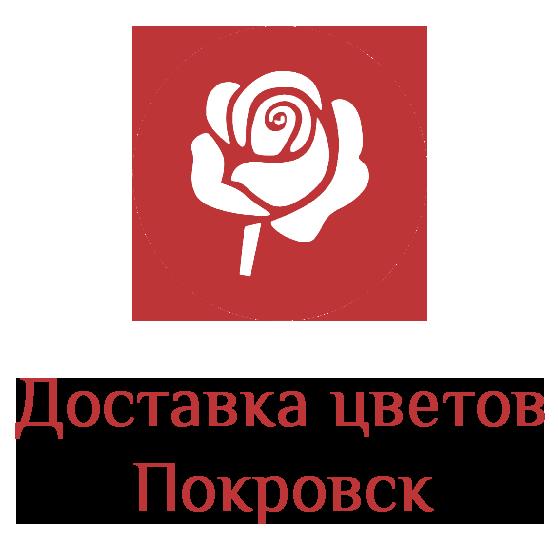 Доставка цветов Покровск лого